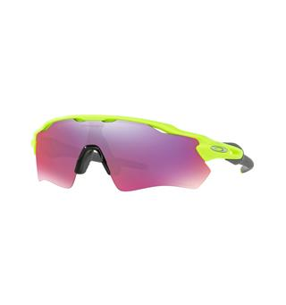 Oakley Radar EV Path Retina Burn Brille Lens: Prizm Road